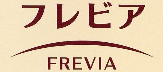 Frevia